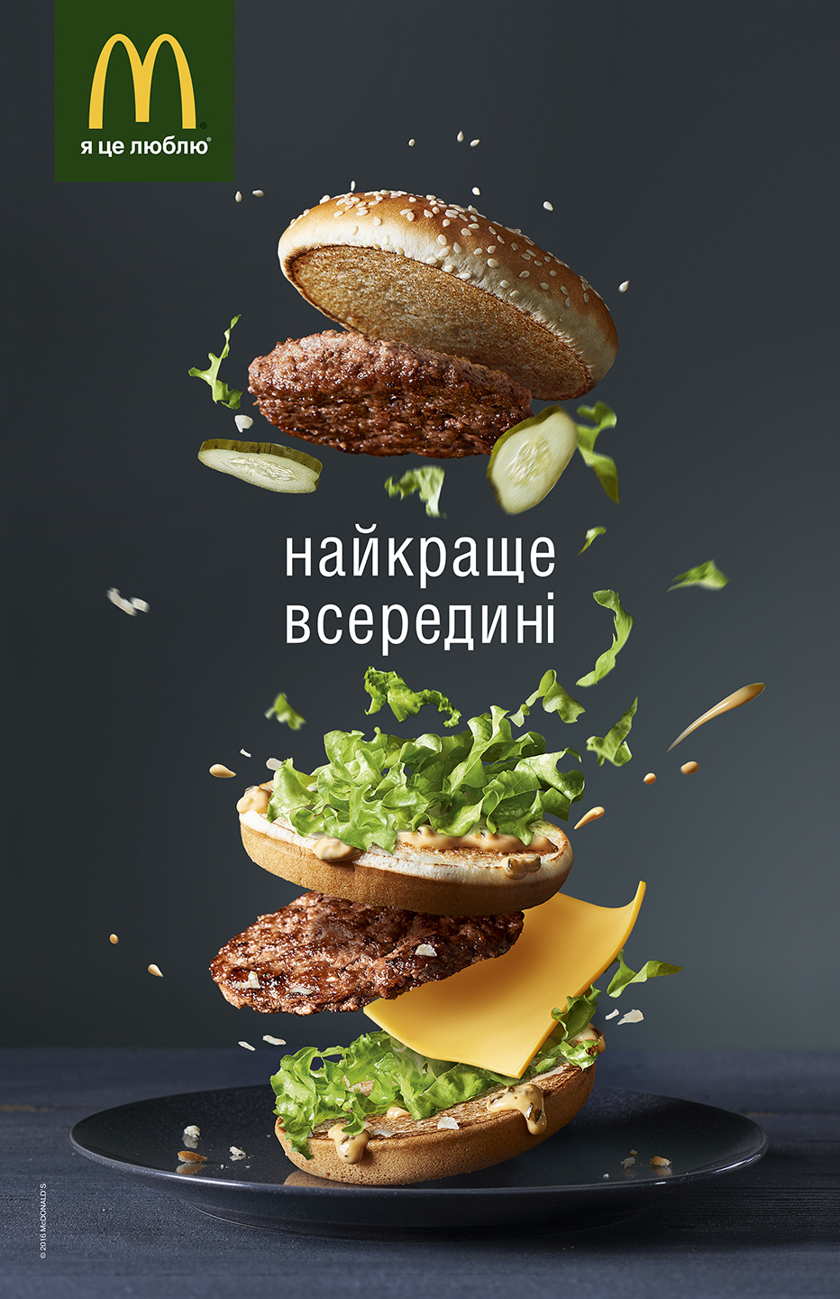 Kiev flying burger web 2